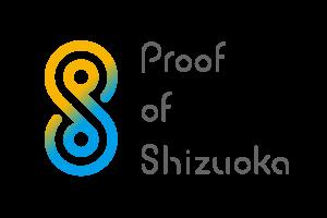 Proof of Shizuoka